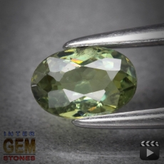 Demantoid, Oval, I1, 0.46 Carat, 6.0x4.0 mm, aus Madagaskar